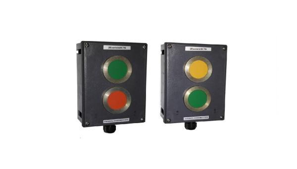 Пристрій світлосигнальної та звукової сигналізації вибухозахищений типу УССВ