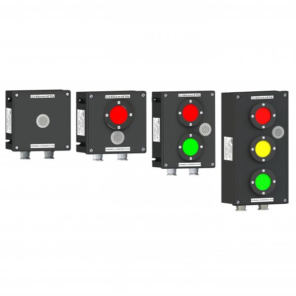 Устройство светосигнальной и звуковой сигнализации УССВ
