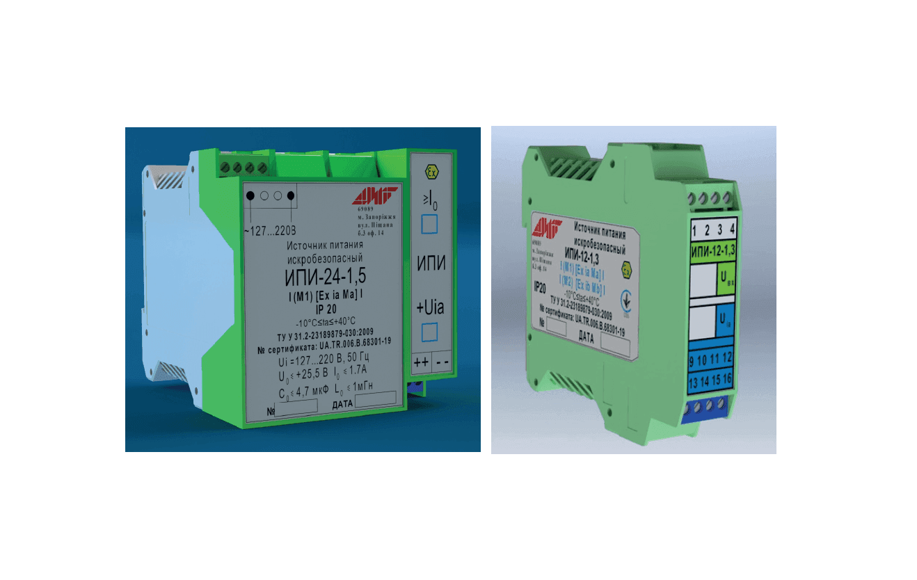 Intrinsically safe power source of IPI type